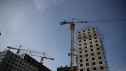 Эксперт:из-за запрета напродажу недостроенного жилья цены наквартиры вырастут