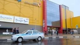 Эксперт рассказал овозможных причинах нового страшного ЧПвторговом центре
