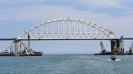 Опубликовано фото Крымского моста сМКС