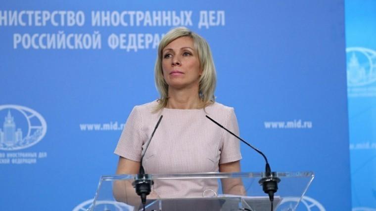ВМИД РФпрокомментировали попытку СБУ завербовать журналиста «РИА Новости»
