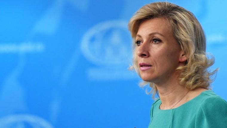 Россия потребовала снять все обвинения сжурналиста Вышинского