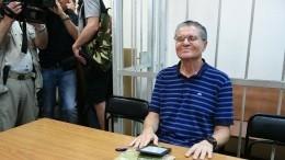 Защита просить снять арест симущества Улюкаева
