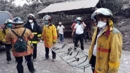 ВГватемале растет число жертв вулкана Фуэго