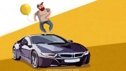 «Волжский мажор» отжег накрыше дорогущего BMW