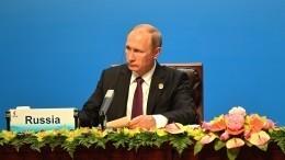 Некак президент, акак фанат: Путин посетит матчи ЧМпофутболу