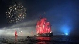 «The Scarlet Sails» Festival is approaching. St. Petersburg is preparing for a bright graduation show