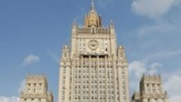 МИД РФобвинил ОБСЕ вангажированности из-за доклада повыборам