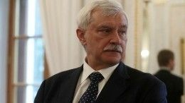 Полтавченко разместит вПетербурге родственников раненной вСирии украинки