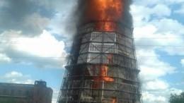 Крупный пожар наТЭЦ вСаранске удалось ликвидировать, спустя два часа