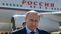 Владимир Путин прибыл софициальным визитом вКитай