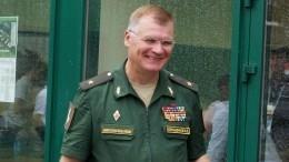 Минобороны сюмором ответило на«перехват» российского корабля украинским Ан-26