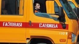 Взрыв газа вХабаровском крае: один погибший