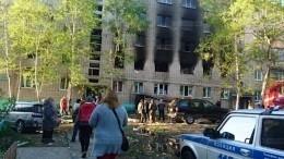 Стали известны подробности взрыва вжилом доме вХабаровском крае