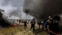 Новое обострение всекторе Газа: четверо погибших