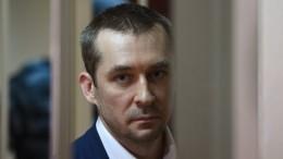 Эксперты необнаружили отпечатков полковника Захарченко наизъятых 8 миллиардах