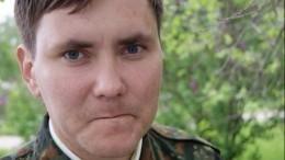 ВВолгограде без вести пропал журналист Леонид Махиня