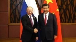 День русских сюрпризов для китайского лидера. Ачто вделовой части визита?