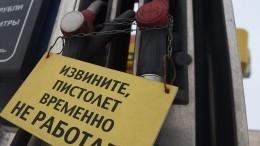 «Спасали друг друга как могли»— водители обинциденте сАЗС натрассе М-11