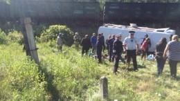 Первые кадры сместа столкновения автобуса ипоезда под Орлом