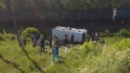 Список пострадавших при столкновении товарняка сПАЗом под Орлом