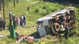 Видео сместа страшного смертельного столкновения товарняка иавтобуса под Орлом