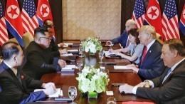 Трамп несчитаетКим Чен Ына равным себе