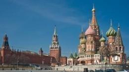 «СДнем России!»— Как отметят праздник врегионах
