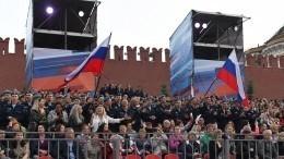 Как страна отметила День России— репортаж