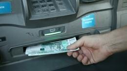 Будутли банки снижать ставки покредитам вслед за«Сбером»— мнениеэксперта
