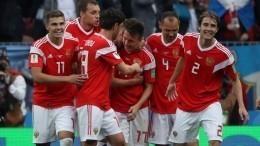 Радостная Россия бурно отметила первую победу сборной наЧМ-2018