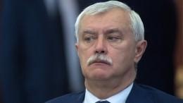 ГубернаторуПолтавченко рассказали отом, как «Умный Петербург» становится умнее