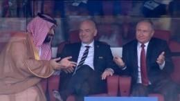 Песков разъяснил жесты Путина наматче ЧМ-2018 Россия— Саудовская Аравия