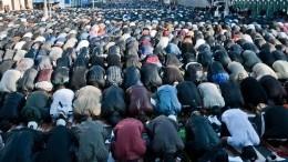 15июня мусульмане отмечают священный праздник Ураза-байрам