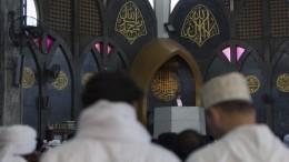 Какмусульмане отмечают Ураза-байрам вРоссии