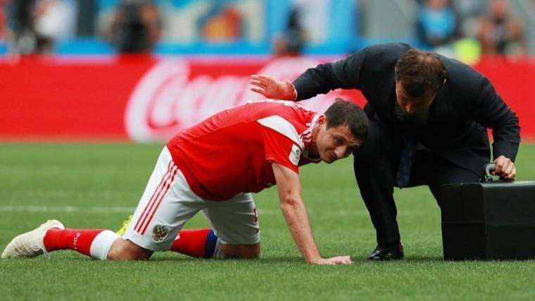 Всборной России рассказали отравме футболиста Алана Дзагоева