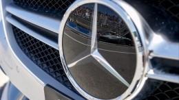 Почему Mercedes отзывает девять тысяч машин вРоссии