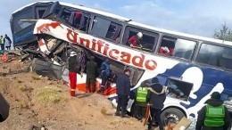 Жертвами страшного ДТП савтобусом вБоливии стали17 человек