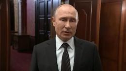 Путин прибыл напрощание сГоворухиным. Обращение президента навидео
