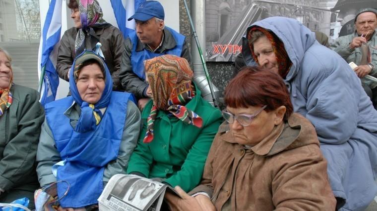 Минздрав: повышение пенсионного возраста россиянам только напользу