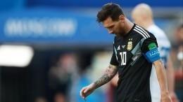 Феноменальный момент: исландский вратарь отбил пенальти Месси— видео