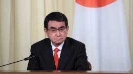 МИД Японии: США предъявили КНДР 47 требований поденуклеаризации