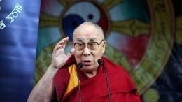 Далай-лама рассказал, когда наступаетсчастье