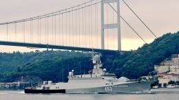 Ракетные корветы Каспийской флотилии вошли вСредиземное море