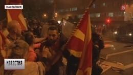 Акция протеста вМакедонии закончилась столкновениями изадержаниями