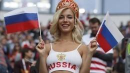Больше половины россиян посмотрели первый матч ЧМ-2018