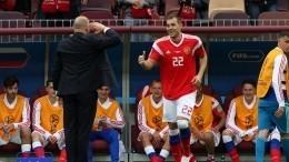 Дзюба прокомментировал жест Черчесова после гола вворота Саудовской Аравии