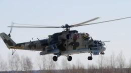Российские Ми-35М уничтожили террористов вНигерии