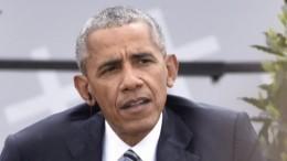Тень Обамы: бывший президент США намерен вернуться наполитический олимп