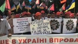 Протестующих уВерховной рады вКиеве «усмиряют» слезоточивым газом