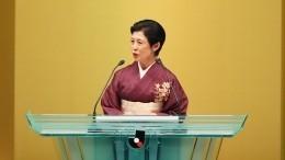 Японская принцесса прилетела вСаранск наматч национальной сборной